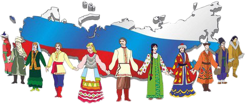 Картинка ко дню дня народного единства